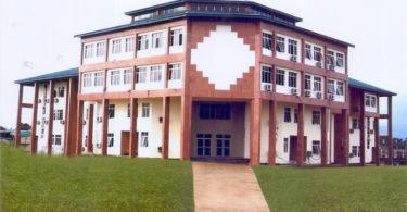 2020/2021 University of Uyo Supplementary Admission Form Post UTME