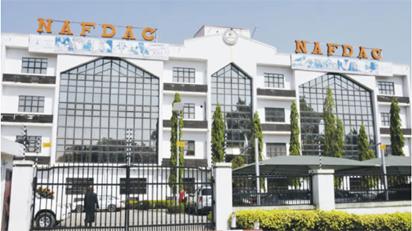 www.nafdac.gov.ng Recruitment portal